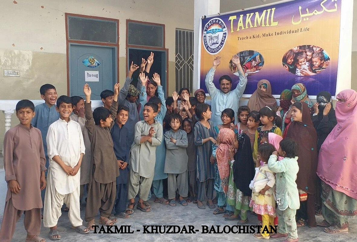 Shaheed Hamza school